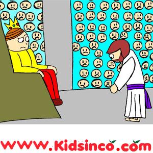 Jesus is being judged by Pilate.  Jesus trial
